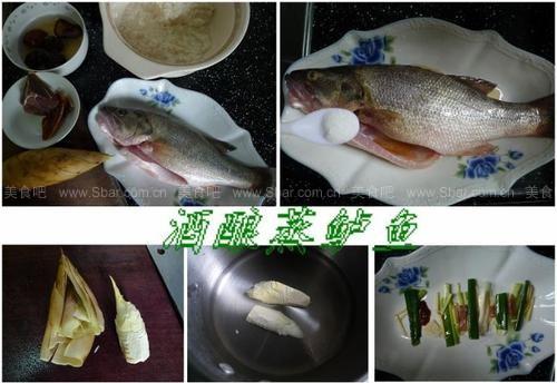 酒酿蒸鲈鱼
