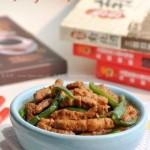 青椒牛柳(荤菜)