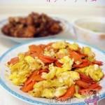 胡萝卜炒鸡蛋(素菜)