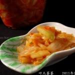 朝鲜辣白菜(又酸又辣的泡菜)