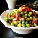腊味烧豌豆(荤素搭配)