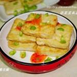 泰式辣醬豆腐(素菜)