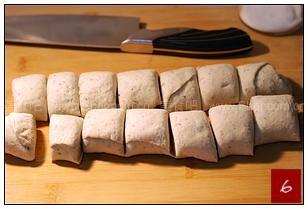 豆渣椒盐花卷