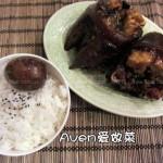 胶原蛋白猪蹄王(荤菜)