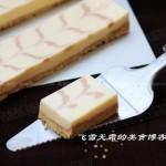 千叶纹冻芝士(不用烤箱也能做甜点)
