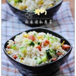 猪油什锦炒饭(早餐菜谱)