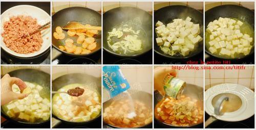 肉末豆腐煲