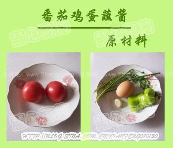 番茄鸡蛋酱VS油醋汁
