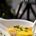 私家芙蓉汽水肉(清蒸菜)