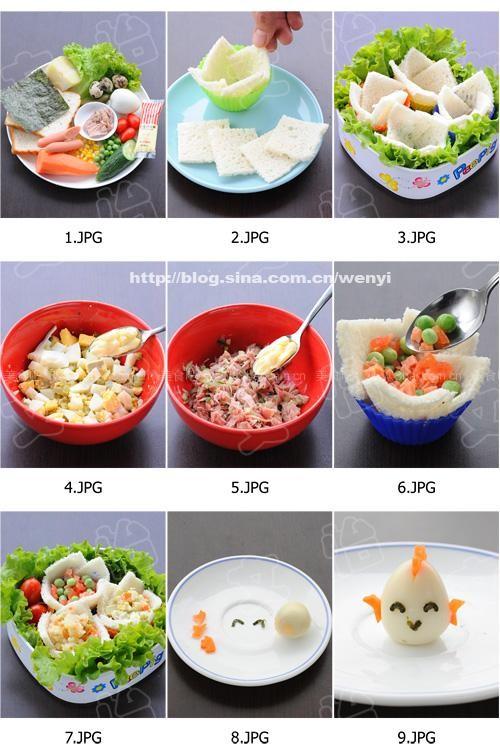 **装饰用的鹌鹑是用海苔蛋,胡萝卜,小鸡做的,胡萝卜提前煮熟,也南方菜谱大全婚宴图片