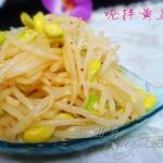 炝拌黄豆芽(凉菜)