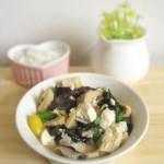 香菇什锦豆腐(养肝食谱)
