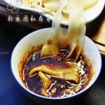 油醋拌面(早餐菜譜)