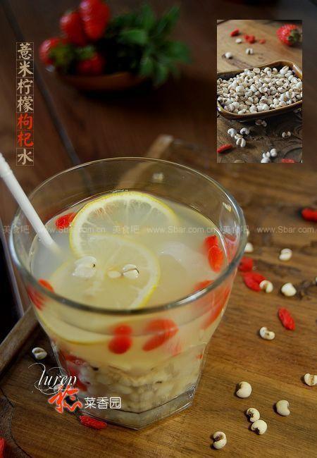 薏米银耳柠檬枸杞水