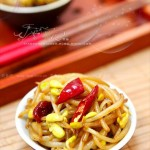 干煸黄豆芽(素菜)