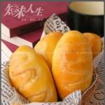 南瓜小餐包(早餐菜谱)