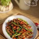 青蒜炒豆干肉丝(荤菜)