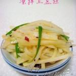 凉拌土豆丝(土豆丝卷饼)