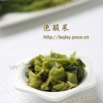 泡酸菜(四川泡菜)