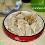 芹菜馅饺子(早餐菜谱)