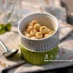 莲子汤(高压锅版-快速煮莲子法)