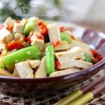 双椒烩丝瓜豆干(素菜)