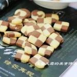 棋格饼干(零食)