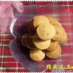 花生曲奇饼(零食)