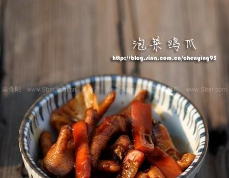 泡菜鸡爪(独家秘制巨好吃的鸡爪做法)
