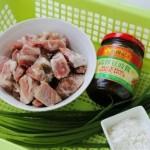 蒜蓉豆豉蒸排骨(荤菜)