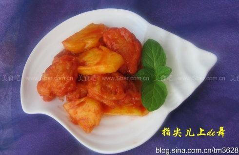 菠萝里脊肉(荤菜)