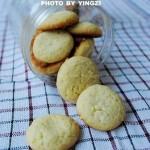 香草饼干(零食)