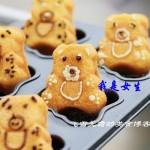 小熊蛋糕(早餐菜谱-如何处理蛋糕脱模问题)