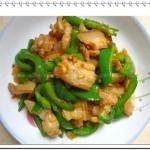 青椒炒肉片(荤菜)