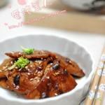 韓式辣醬烤肉(烤箱菜)