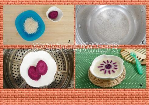 紫薯大米粥