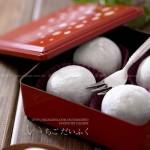 草莓大福(最适合踏青的日式小点)