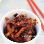 豉汁凤爪(荤菜)