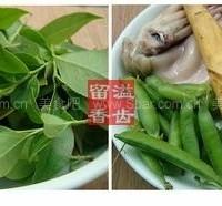 海鲜碗豆乌米饭