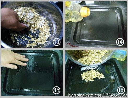 燕麦葵花籽酥
