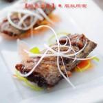 京味儿带鱼(海鲜家常菜)