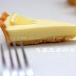 清新柠檬芝士塔(甜品)