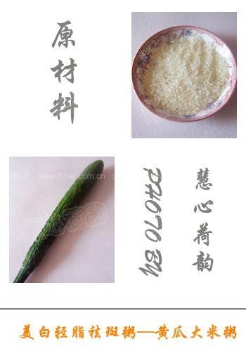黄瓜大米粥
