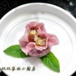 自制紫薯烧卖(早餐菜谱)