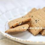 焦糖燕麦饼干vs全麦苏打饼干(零食)