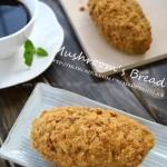 海苔肉松包(早餐菜谱)