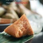 鲜肉粽子和红枣粽子(端午节菜谱)