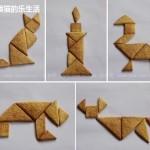 高钙七巧板饼干(好吃补钙的零食)