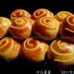 家常奶黄包(早餐菜谱)