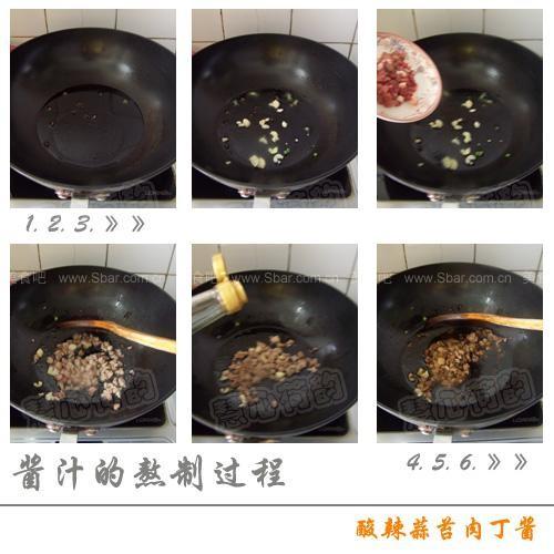 酸辣蒜苔肉丁酱
